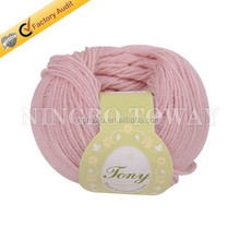 super soft australian wool knitting yarn