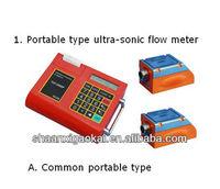 high standard ultrasonic transducer flow meter