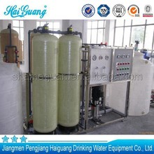 Low price new coming promotional drink water tank