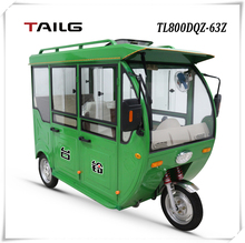 2015 new design passager three wheel hub motor tricycle electric trike made in china