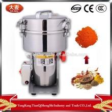 Certificado CE venta caliente nuevas tecnologías nuevo diseño de laboratorio molino de grano HC-2000Y