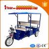 electric tricycle motor gerobak roda tiga schwinn bicycles