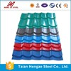 AZ150 colored al-zinc coating ppgl steel plate metal roofing material steel