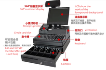 HDD380 POS machine for the retail