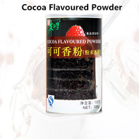 Hot Sale! Cocoa Flavour Powder Cocao Powder food flavor for all kinds of bakery,pastry,cake(100g)