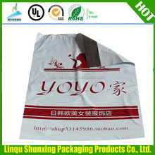 customized printed courier plastic bag /air bags for packing / mail order