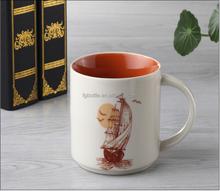 fashionable design travel mug with personalized logo