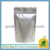 Green coffee bean package plastic bag ELE-CN0398 christmas greeting card