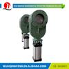 QF Bulk material valve Turkey