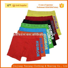 hot sale in europe solid color cheap boxer underpants for men