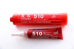 50ml Tube high temperature flange sealant