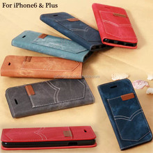 Special jean design smart flip cover case for iphone 6 with stand