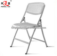 Garden Folding Chairs For Sale Garden Folding Chairs For Sale Suppliers And