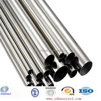 stainless steel sss tube