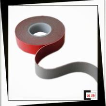 Iso9001 14001 certifié Double face ruban adhésif pour métal