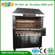 Intelligent improved product perfect flame charcoal grill machine