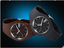 Wholesale promotional 2015 japan sex girl animal fashion silicone watch