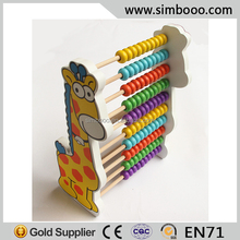 Ten Grade Computation Frames Cartoon Abacus Beads Teachig Beads Toy for Kids Wooden Educational Toy