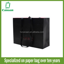 Updated discount custom gift/shopping paper bags