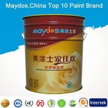 waterproof tea polyphenols interior architectural latex coating