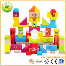 70 unids Animal Paradise bloque de construcción para los niños