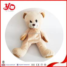 Wholesale plush unstuffed teddy bear skins, unstuffed bear skin toy