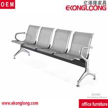 waiting chair for airport/hospital chairs for patients