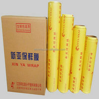 house and hotel use plastic packing/pvc wrap/food grade cling film
