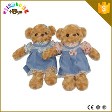 Hot Sale Good Quality Fashion Plush Toys Stuffed Animal Plush Bears Name Teddy Bear With Clothing