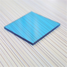 hot selling 3mm pc solid sheet/3mm pc solid panel