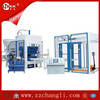 small concrete brick making machine