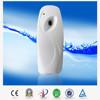 China Alibaba Lcd Automatic Aerosol Dispenser
