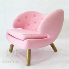 Replica Finn Juhl fiberglass Pelican chair, Pelikan chair, living room chair