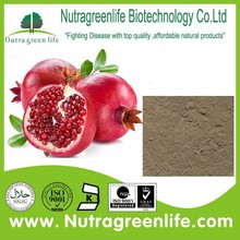 factory supply best price pomegranate capsule