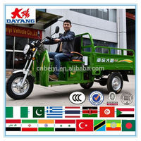 cargo Libya 300cc 1 cylinber 3wheeled motorcycle chongqing made in China