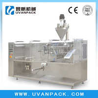Full automatic horizontal PLC controlled plastic bag/pouch liquid packing machine YF-130
