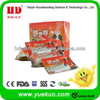 Top slimming products! Burning Fat slim patch,slimming heating pads ,keep fit