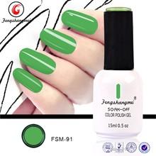Good quality and competitive price soak off UV/LED one step nail gel polish 15ml