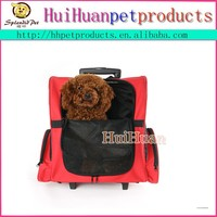 Newest pet carrier with wheels trolley pet carrier dog carrier