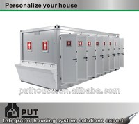 20ft container mobile toilet