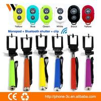 monopop, vacuum legoo selfie stick for k-touch w700