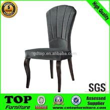Negro de cuero silla del hotel cy-3317