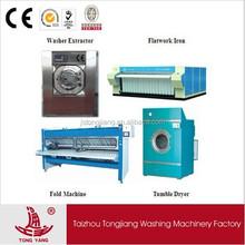 laundry machine price list