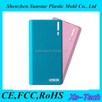 Free shipping Online sale 18650 portable charger power bank 20000mAh
