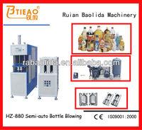 HZ-880 0.5L- 5L PET Bottle Blowing Machine