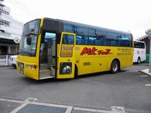 # 10042 UD NISSAN - 1994 [ autobuses - grande ] chasis : RM21.