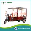 2015 battery operated electric passenger auto rickshaw