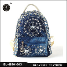 Korean Trendy Double Strap Fashion Denim Backpack Bag Manufacturer