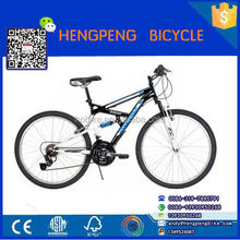 China Factory Produce Transport Bicycle On Sale