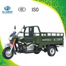 China hot sale durable and practical 3 wheel motorized vehicle for cargo